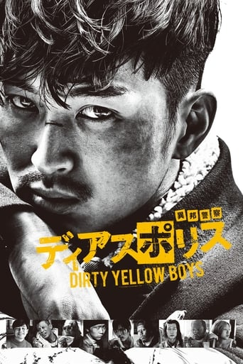 Poster of Dias Police: Dirty Yellow Boys