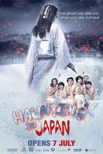 Buppha Ratree: A Haunting in Japan Movie Poster