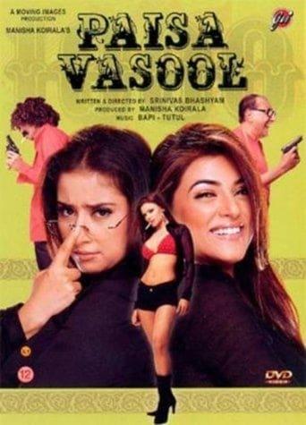Poster of Paisa Vasool