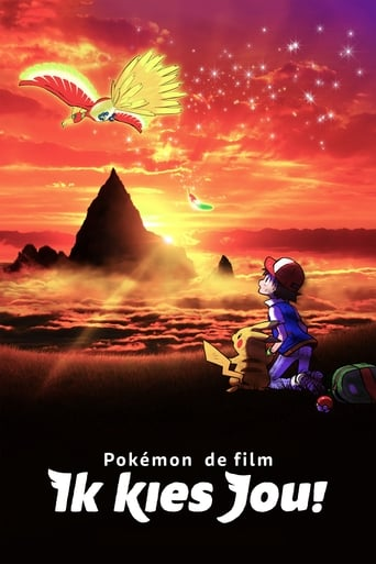 Pokémon Film: Seni Seçtim!