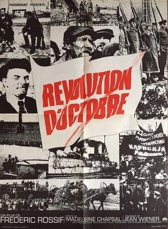 Poster of Révolution d'octobre