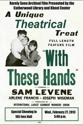 Poster of With These Hands