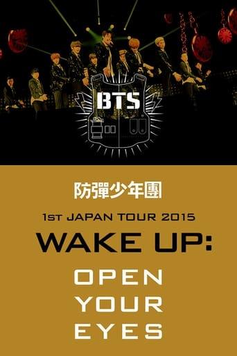 BTS 1st Japan Tour