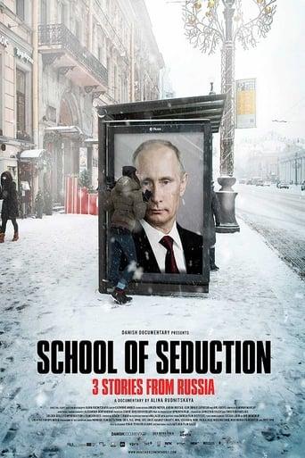 Watch School of Seduction Online Free Putlocker