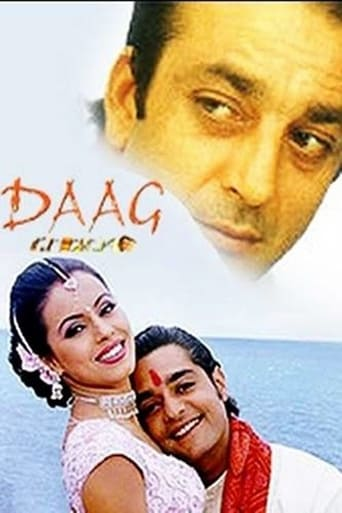 Daag: The Fire poster