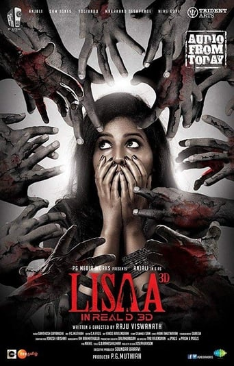 Poster of Lisaa 3D