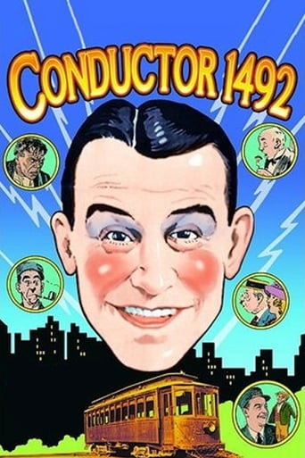 Poster of Conductor 1492