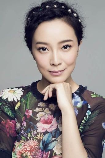 Image of Sophie Su Yan