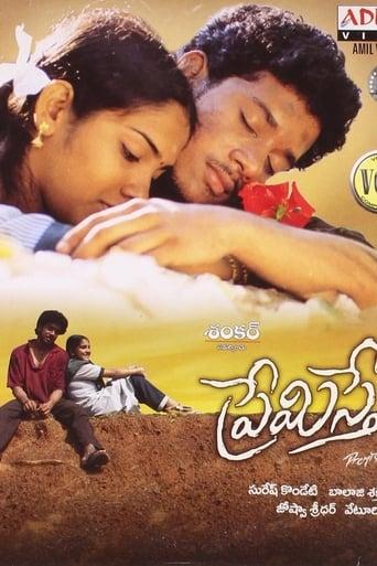Poster of Kaadhal