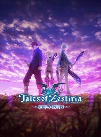 Tales of Zestiria: The Shepherd's Advent