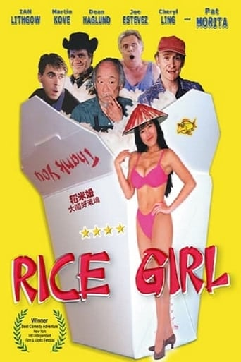 Poster of Rice Girl