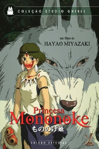 Princesa Mononoke - Poster