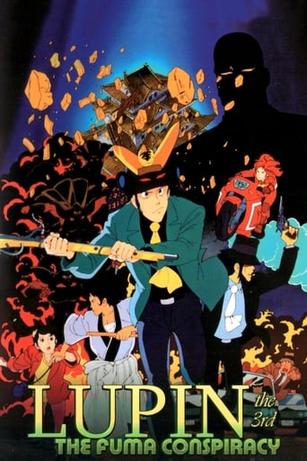 Poster of Lupin the Third: The Fuma Conspiracy
