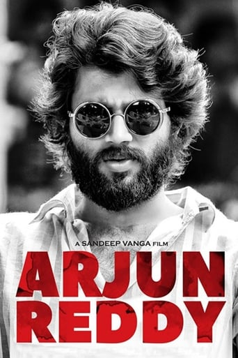 Poster of Arjun Reddy