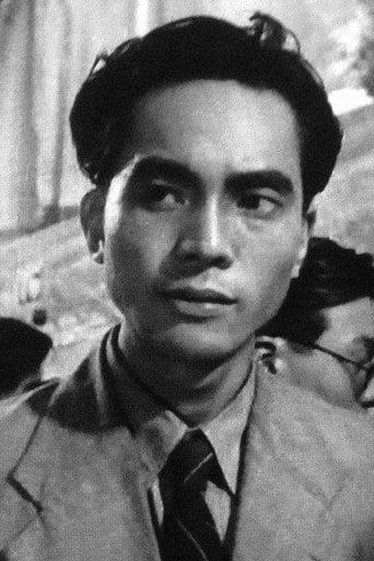 Image of Yoshio Tsuchiya