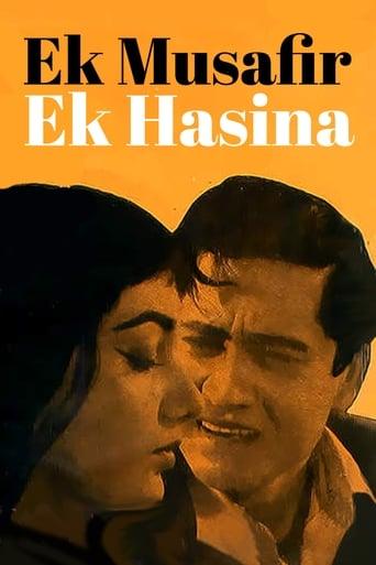 Poster of Ek Musafir Ek Hasina