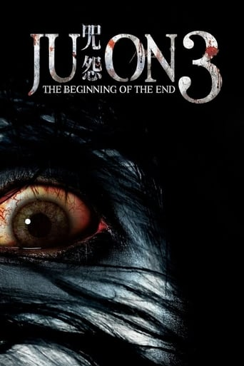 Poster of Ju-on: The Beginning of the End