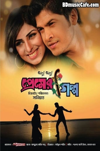 Watch Olpo Olpo Premer Golpo full movie downlaod openload movies