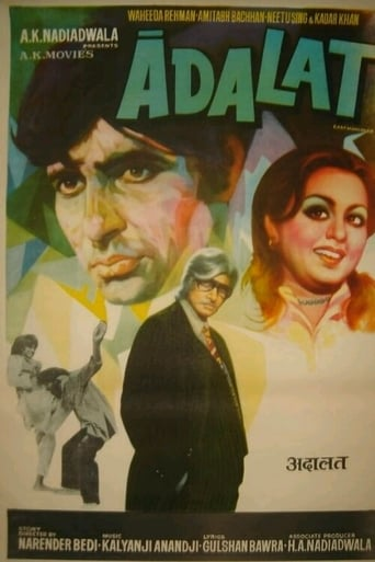 Poster of Adalat