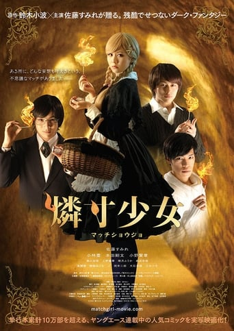 The Match Girl Movie Poster