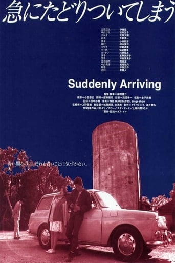 Watch Suddenly Arriving 1995 full online free