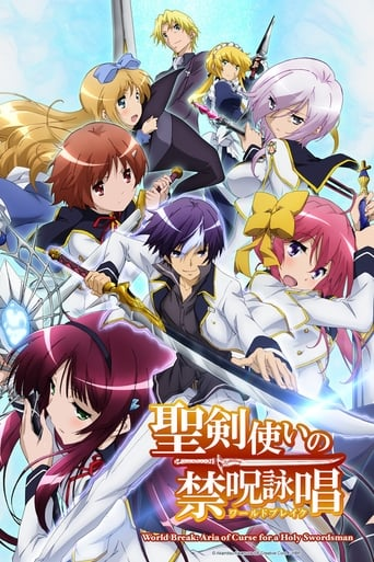 Poster of Seiken Tsukai no World Break
