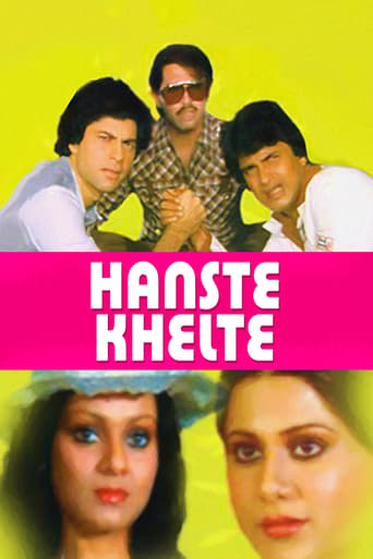 Watch Hanste Khelte Online Free Putlocker