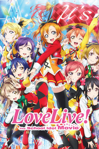Poster of Love Live! The School Idol Movie