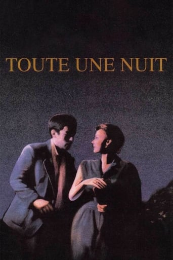 Poster of Toute une nuit