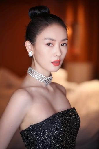 Image of Yao Xing-Tong