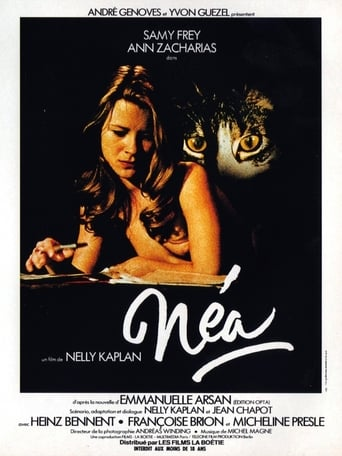 Poster of Néa