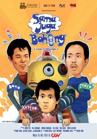 Poster of Sama Juga Bohong