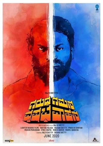 Poster of Garuda Gamana Vrishabha Vahana
