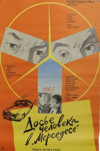 Poster of The Mercedes Man File