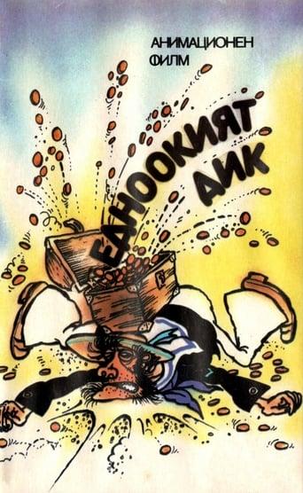 Poster of Dick Deadeye, or Duty Done