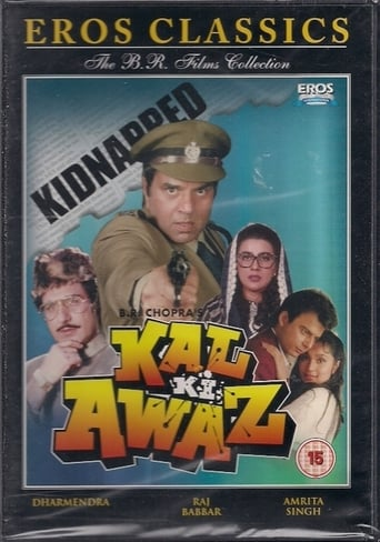 Watch Kal Ki Awaz Free Movie Online