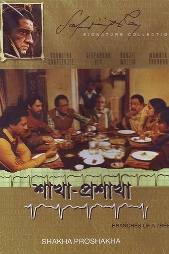 Poster of Shakha Proshakha