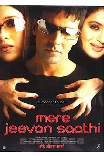 Poster of Mere Jeevan Saathi