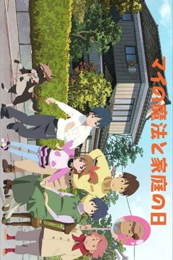 Poster of Mai's Magic and Family Day