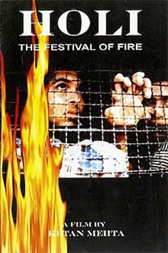 Holi Movie Poster