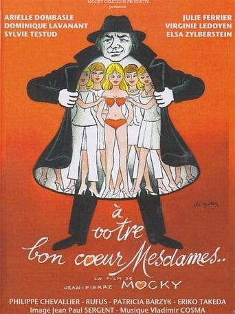 Poster of À votre bon cœur, mesdames