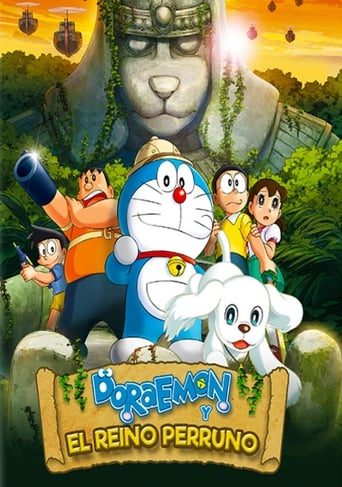 Doraemon the Movie: Nobita in the New Haunts of Evil -Peko and the Five Explorers-
