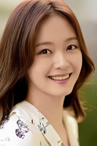 Image of Jeon So-min