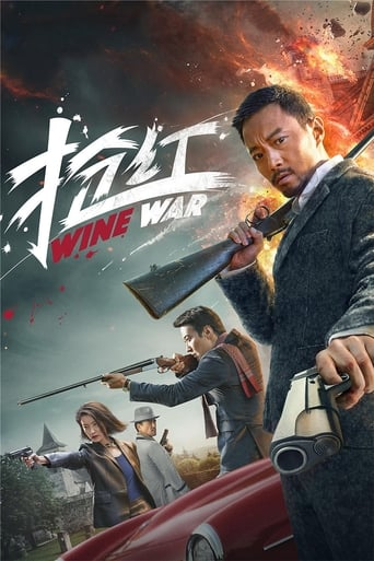 Poster of 搶紅