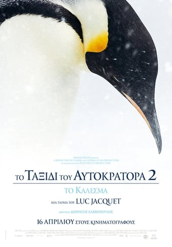 Poster of March of the Penguins 2