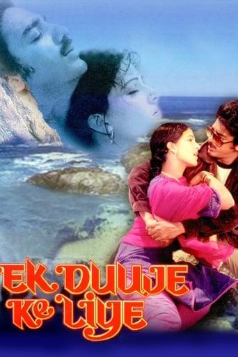 Poster of Ek Duuje Ke Liye