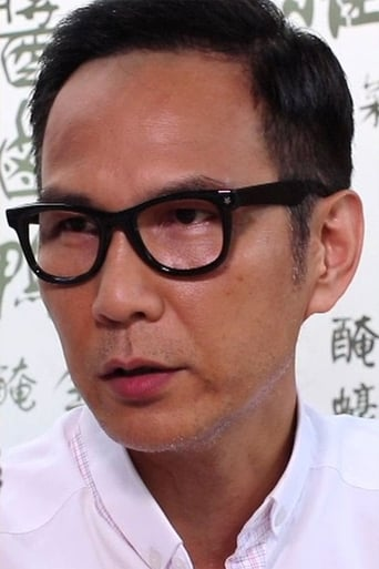 Image of Kenneth Chan