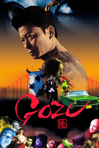 'Gozu (2003)