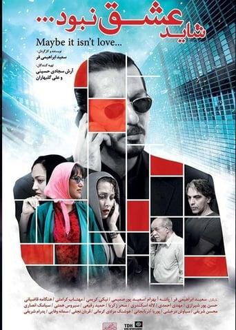 Watch Maybe it isn't Love full movie online 1337x
