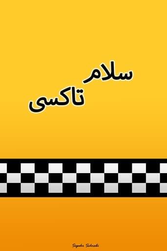 Salam Taxi